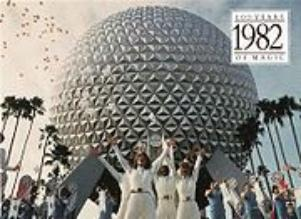 Epcot opening day
